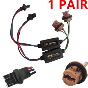 2x 7443 / T20 LED сигнал поворота код ошибки Eliminator предупреждение Canceller LED Light предупреждение ошибка бесплатно Canceller декодер нагрузки резистор