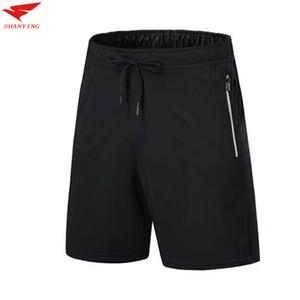 2020 hommes Shorts de sport en cours de formation de football basketbal short fitness Quick Dry respirant GYMNASE entraînement culturisme Tennis Shorts