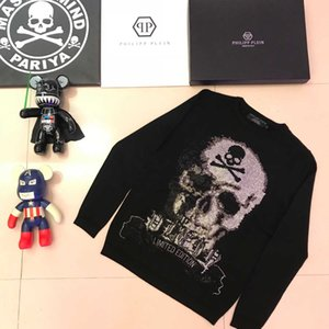 Men sweaters Men's clothing 2019 autumn hip hop street style shirt men white skull hot drilling casual pullover sweater wise