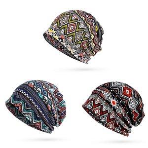 New Fashion Adult Caps Adult Beanies Cap Scarf Geometric Printed Sunshade Elastic Cotton Hat Neck Warmer Travel Headwear