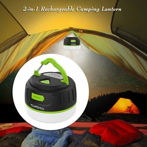 TOMSHOO 2 in 1 LED Camping Lantern Power Bank 200LM Ultra Bright 5200mAh Rechargeable Magnetic Emergency Lantern Light Lamp