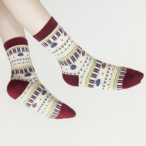 20190414 Medias y calcetines finos en puro algodón.