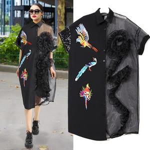 الصيف النساء الأسود ميدي شبكة قميص اللباس زائد حجم كشكش الطيور التطريز سيدة شير لطيف اللباس حزب اللباس رداء نمط واحد حجم واحد