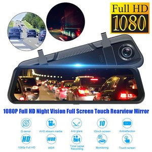 1080P HD 10 Inch Car Camera Dual Lens Touch Screen 1920x1080 Rear View Car Mirror Camera Super Night Vision DVR