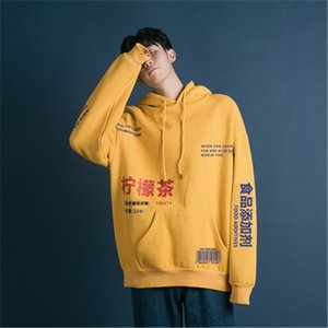 UplzCoo New Men Women Harajuku Lemon Tea Printed Fleece Hoodies hiphop Fashion Casual Winter Sweatshirts M-XL Yellow JA V191108