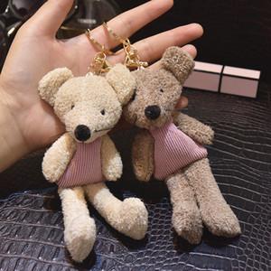 Новогодний подарок Мышонок игрушки Мягкие плюшевые мультфильм животных Малый мышь KeyChain игрушки куклы кулон Фаршированная Hamster