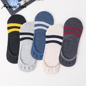 20pcs=10 pairs Men's Socks Cotton Striped Boat Socks Summer New Male Harajuku Non-slip Silicone Breathable Men Ankle Sock Meias