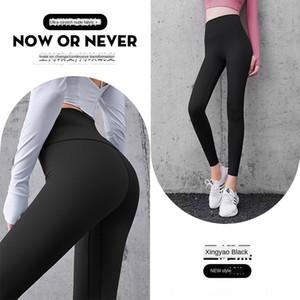 yRORO Lu-016 Mujeres pantalones de los bolsillos de la yoga ropa deportiva completa Leggings Ejercicio Running Wear niñas pantalones de cintura alta aptitud