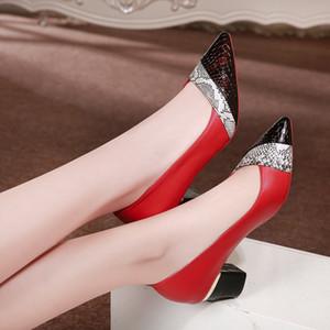 BODENSEE talla grande 34-42 tacones cuadrados punta estrecha tacones de mujer bomba de charol para mujer zapatos de deslizamiento salvaje S200114