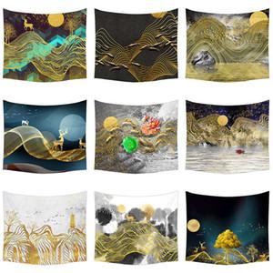 Abstrakte Herbstlandschaft Große Größe 150cm x200cm Innenwandteppich im Freien Isomatte Strandtücher und Schals Haus dekorativ