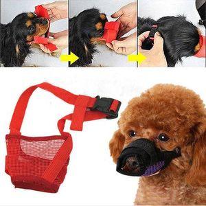 나일론 강아지 강아지 애완 동물 입 바인딩 된 장치 마스크 안전 조절 통기성 총구 중지 방지 나무 껍질 물린 메쉬 작은 대형 개