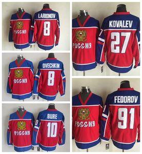 Retro Rússia Hockey Jersey Igor Larionov Alex Ovechkin Pavel Bure Alex Kovalev Sergei Fedorov Mens CCM Vintage costurado Hockey Jerseys