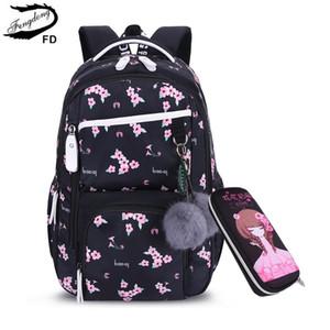 여자를위한 FengDong 아이 귀여운 블랙 핑크 꽃의 학교 가방 어린이 학교 가방은 볼을 선물 어린이 펜 연필 가방 세트 T200114 봉