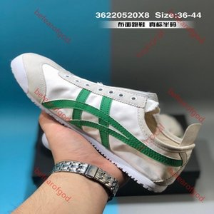 Hot 2020 Designer fashion shoes men MEXICO women hococal Wave Runner high running OnitsukaTiger mens Trainers luxury chaussures Sneakers A5D