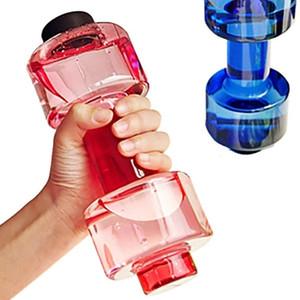 Dumbbell Garrafa De Água Haltere Em Forma de Esporte Chaleira De Água De Fitness Esportes Copo De Plástico Selado À Prova De Vazamento Garrafa 20 oz