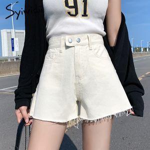 Tassel high waisted shorts for women jean short women summer denim legs harajuku plus size street style fashion korean shorts