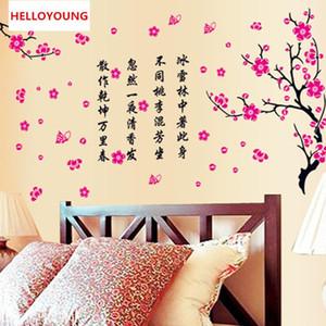 La felicidad DIY decorativos de la flor del ciruelo pegatinas de pared a prueba de agua de pared para TV rural Fondos Mural