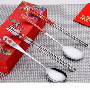 Stainless Steel Dinnerware Double Happiness Red Color Spoons Chopstick Sets Wedding Party Gifts For Guest Party Favor 2 styles 30pcs