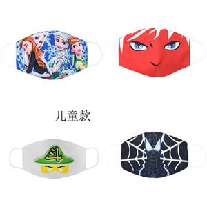 ткань tapaboca дети партии тема поставки маска хлопок лицо рот маска мультфильм молодежной детские масок для малыша бом rouska bwkf RtyMI