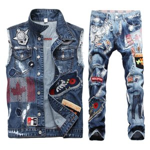 New Street Style Sets Deux Piece hommes denim délavé bleu broderie Hot Stamping Gilet + Patch personnalité Badge trou Slim Straight Jeans Set