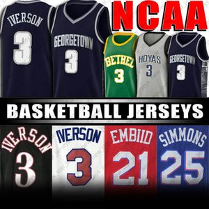 NCAA Basketball Maglia TRASPORTO VELOCE Quick Dry BUONA QUALITÀ Allen Iverson 3 Jersey Joel 21 Embiid maglie Ben 25 Simmons Jersey