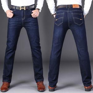 Jeans Slim Fit Denim Pantalons Pantalons Homme Biker Homme Élastique Designer Casual doux Jean d'affaires Raides Bleu Noir de haute qualité