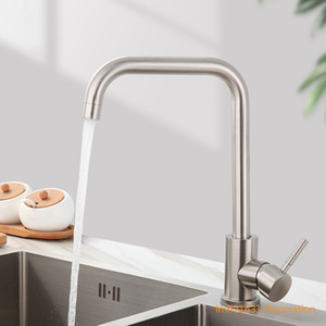 Environmental Health 304 Stainless Steel Kitchen Faucet Hot and Cold Garden Rotating Vegetable Pot 7-shaped Bathroom Sink