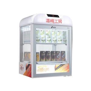 40L 2 Bevande calde per bevande Vetrina Vetrina commerciale Bevanda calda Bevande calde Uova Crostate Latte Alimenti Tenere in caldo la macchina dell'armadio