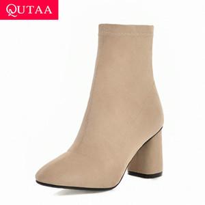 QUTAA 2020 Kış Yuvarlak Ayak Sıcak Kürk Fermuar Rahat Kadın ayakkabı Moda Kare Yüksek Topuk Muhtasar Akın Ayak Bileği Çizmeler Boyutu 34-43