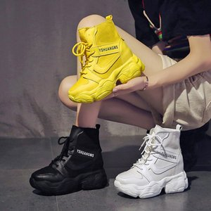 CINESSD Plateaustiefel Frauen Breath Keil-Schuhe Frau 2020 Frühling Ankle Boots für Frauen Fest Weibliche Schuhe Booties 35