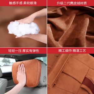 Fantastique voiture appui-tête Neck Pillow Maybach S-Class Car Pillow Four Seasons Seat Universal Lumbar Têtière Nouveau