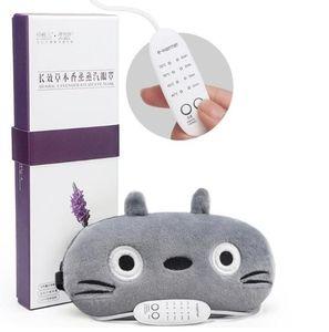 Portable USB Heizdampf eyeshade Pads Temperaturregelung Schlaf Reise Fatigue Relief Augen-Flecken Augenmaske