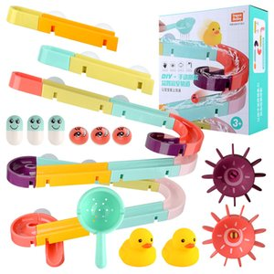 Baby Bath Toys Shower Track Slide Water Toys Baby Shower Bathroom Assemble Toys Squeeze Duck Fake Swim Ring Fun Pool Toy 44pcs set M2020