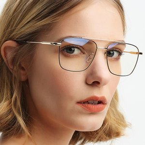 Fashion Chic Oversize Big Square Metal Double Beam Glasses Frame Man Woman Unisex Optical Prescription Myopia Eyeglasses Other Fashion Acce