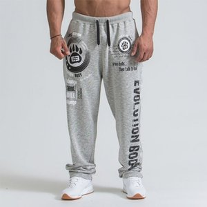 ISURVIVOR 2020 new men's cotton running sports casual pants, big printed loose fitness pants
