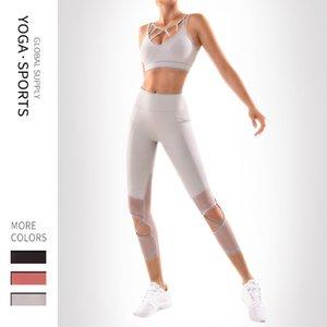 Yoga giyim kadın sıkı elbise spor sutyeni net yüksek bel kalça yoga pantolon yoga yastıklı spor gömlek T200617 womenn 2 adet set kırmızı