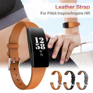 A faixa de couro da substituição do bracelete da correia de pulso para Fitbit inspira / inspira o relógio esperto da correia de pulso do esporte do luxo da hora inspire / inspire