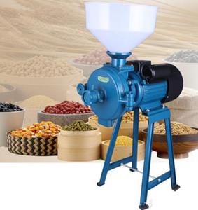 Grinder Piccolo Superfine macchina per la frantumazione grano intero asciutto e bagnato fresatrice LLFA