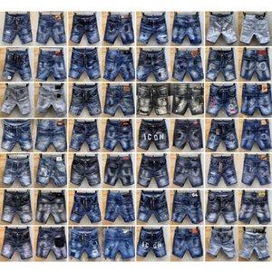 ds dsquared2 d2 ds2 dsq2 Herren Abzeichen Symbol het Jeans Schwarz Jean Mode Slim Fit Gewaschene d2 Motorrad Denim halbe Hosen Shorts Panelled Hip-Hop-Hose kjahw