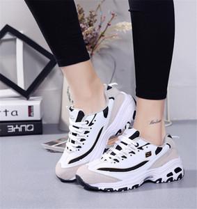 Chaussures femme pas cher 2019 printemps et génoise automne fond épais augmenté bas pour aider quelques suède cravate chaussures de sport chaussures de marée de mode