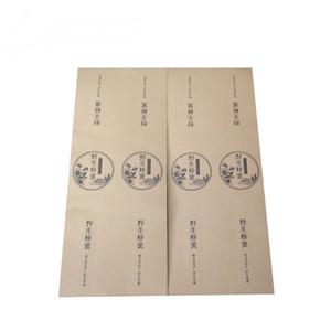 Der Fabrik Preis Customized Klebstoff Lebensmittel-Label-Aufkleber, Rollenetikettenaufkleber, Honig Etikett für besten Preis
