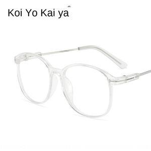2169 frame men's and women's universal anti-blue transparent optical glasses plain glasses