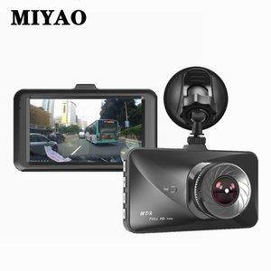 MIYAO Çizgi Kam Sürüş Video Kaydedici Araba Dvr Kamera Full HD 1080 P Gece Görüş Gizli 24-hour Park Izleme Çizgi Kam G-sensor