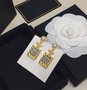 New hot sale pearl perfume bottle micro-set pendant earrings woman fashion trend earrings
