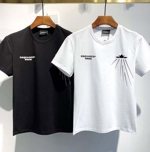 Shirt profondo scollo a V T Uomo taglio basso Vneck Ampia Vee Tee maschio maglietta invisibile Undershirt Modello Scoop Orlo Slim Fit manica corta