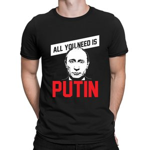 All You Need Is Putin Russland T-Shirts Humorvolle Frühling Freizeitkleidung Männer-T-Shirt Cotton Simple Classic Netter Anlarach Entwurf