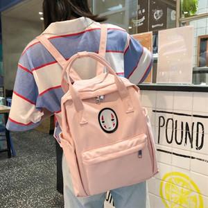 Sem Longe New Face Spirited Man Backpack Kaonashi Mulheres Meninas Crianças Moda Bolsas menina saco de escola