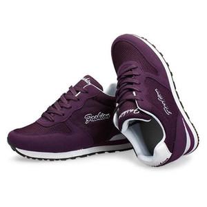 حار بيع عارضة الأحذية النسائية الخريف تنفس الأوتاد منهاج الضوء