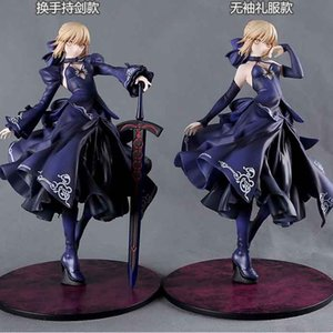 26cm Fate Zero Fate Stay Night Black Saber Action Figure Collection Toys Christmas Gift Japanese Anime Figures new