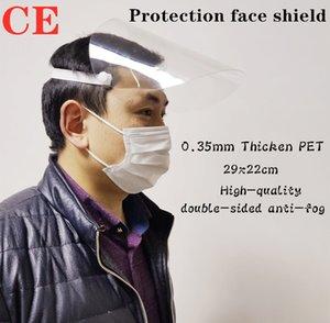 DHL Koruyucu Kapak Ayarlanabilir Şeffaf Yüz Shield Splash geçirmez Tam Yüz Yüz Anti-Fog Karşıtı damlacıkları Şapka Shield Maske nakliye fase